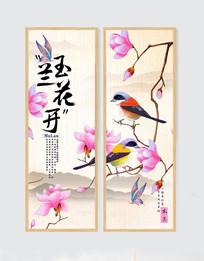 中国风水墨花鸟二联画装饰画