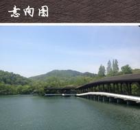 中式水上廊桥