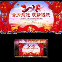 中式喜庆2018年春节晚会背景板