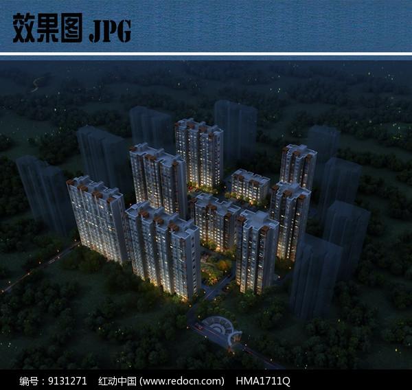 住宅小区鸟瞰夜景效果图JPG图片
