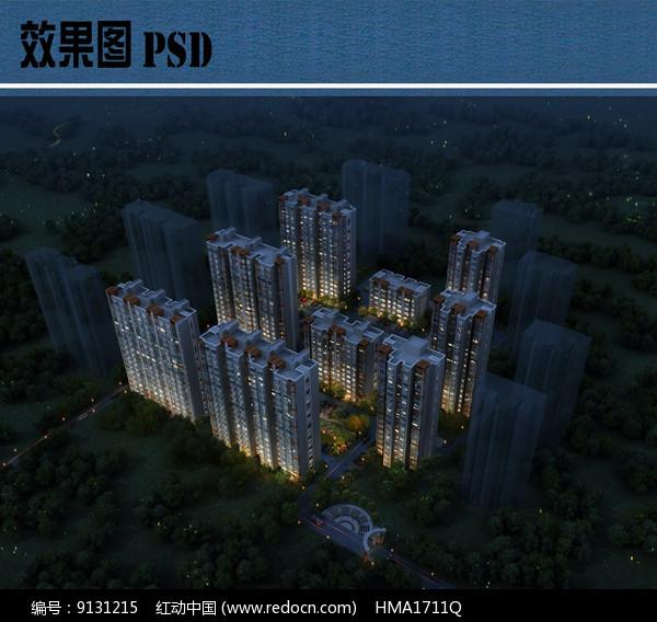 住宅小区鸟瞰夜景效果图PSD图片