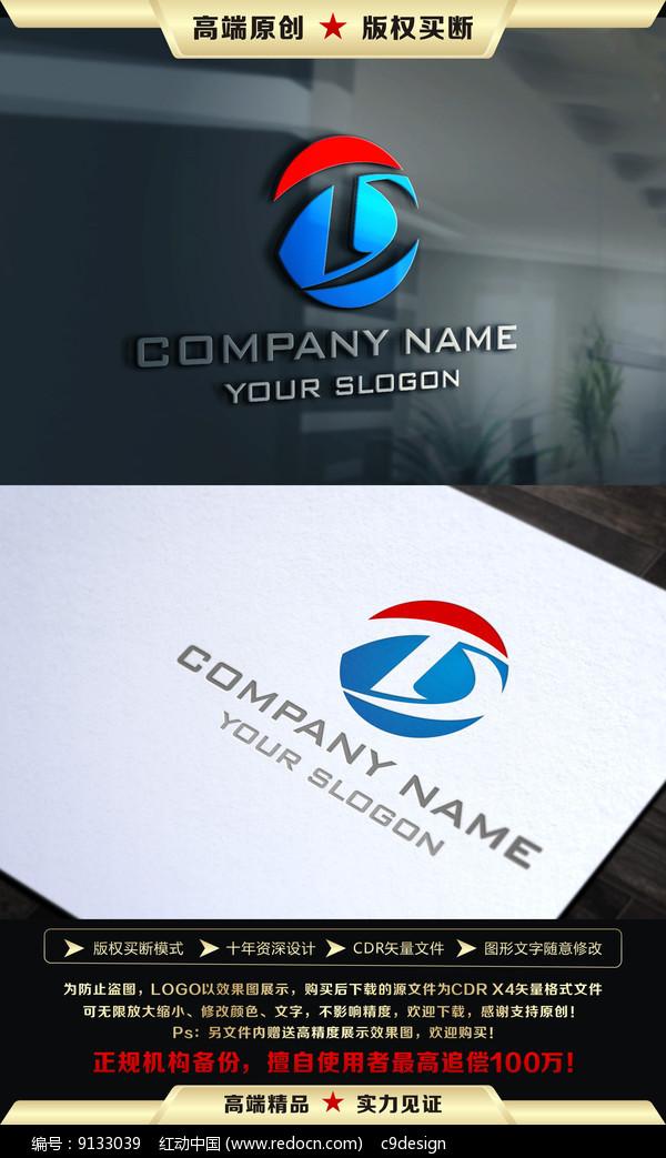 D字母标志LOGO设计图片
