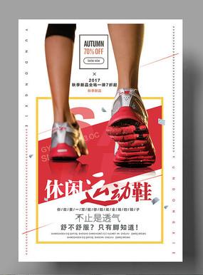 健身操比赛海报 健美操选拔赛海报 韩国啦啦队青年男女 简约智能家居图片