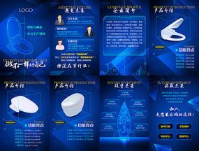 智能科技感产品推广H5界面