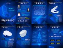智能科技感产品推广H5界面 AI