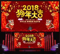 2018春节联欢晚会舞台