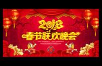 2018春节联欢晚会舞台背景