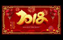 2018狗年新年春节海报背景