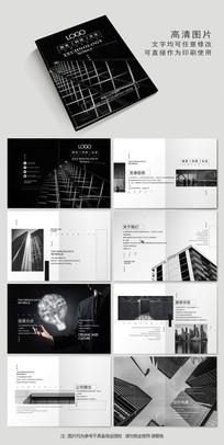 创意时尚黑白企业画册