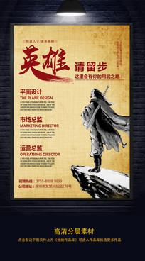 重庆战上港吸引超4万观众 成中超19轮上座人数之
