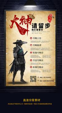 南阳淅川首届国际马拉松赛将于10月12日开