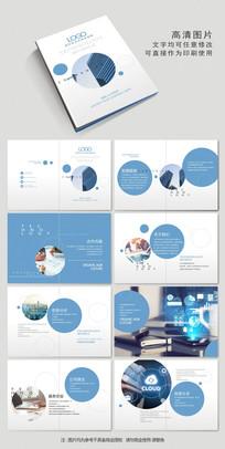 高档大气企业画册
