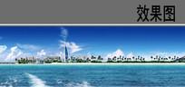 海岸景观效果图