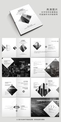 黑白创意商务企业画册