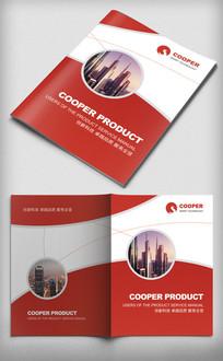 红色企业画册封面设计