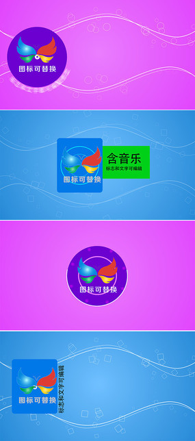 简约logo演绎ae模板