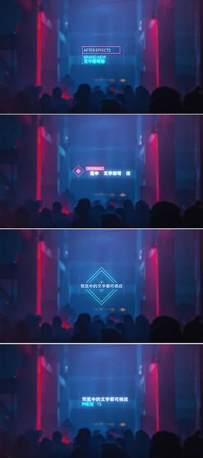 科技感文字标题字幕特效模板