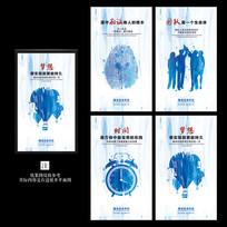 蓝色水墨水彩简约企业文化展板