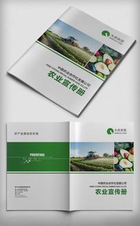 农业农产品画册封面设计