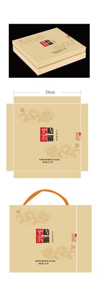 私藏茶叶包装设计