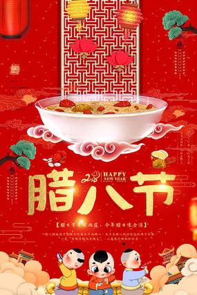唯美中国风腊八节海报