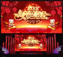 新年春节联欢晚会背景
