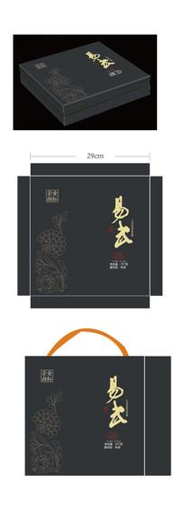 易武茶叶包装设计