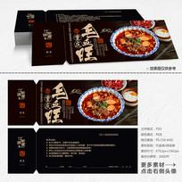 重庆毛血旺代金券 PSD