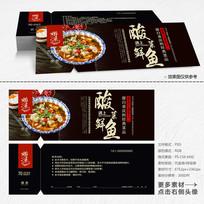 重庆酸菜鱼代金券