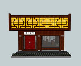 中式古典茶馆