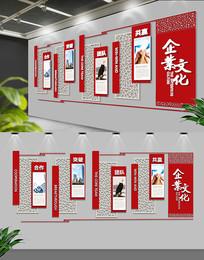 中式古典企业文化墙企业文化墙