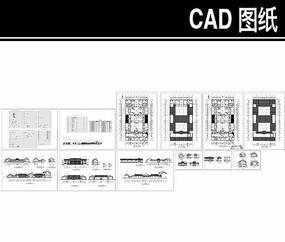 中式四合院平立面图