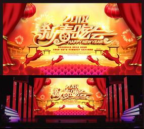 2018春节联欢晚会背景设计
