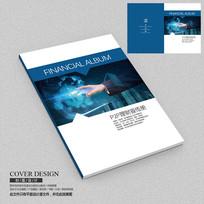 P2P理财金融宣传册