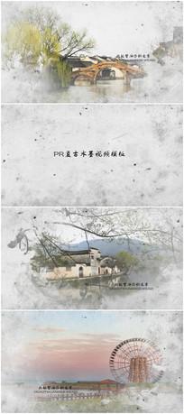 PR中国风水墨宣传视频模板