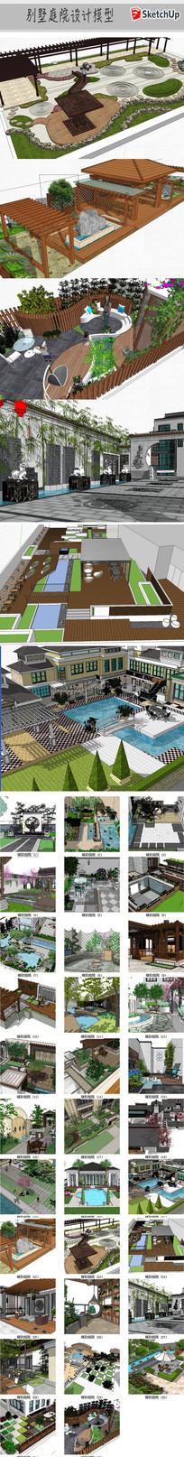 别墅后花院景观模型