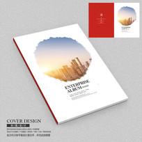 城市印象企业宣传册封面
