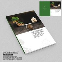 地产投资宣传册封面
