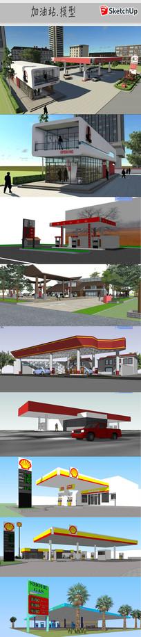 公共油站SU模型
