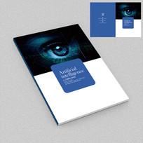 虹膜识别人工智能画册封面