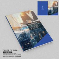 金融理财团队画册封面