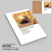 金融团队投资画册封面