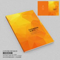 金融宣传册封面
