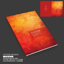 金融证券企业宣传册封面