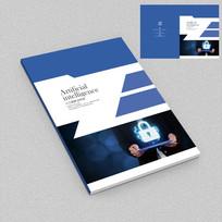 科技网络安防画册封面