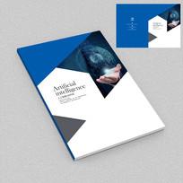 蓝色科技云电子画册封面