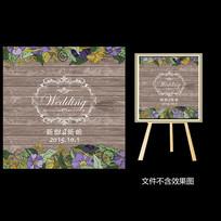 木板森系婚礼水牌设计