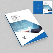 平板电脑科技宣传册封面