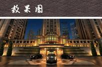 商住小区入口广场效果图 JPG