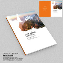 山水企业宣传画册封面